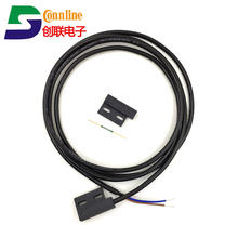 Wholesale Explosion-Proof Car Smart Cable,Magnetic sensor switch