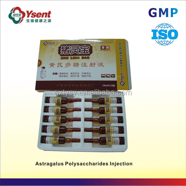 Excellent efficient chinese traditional herbal medicine for pig breeding drugs