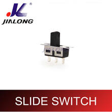 sliding gate limit switch JL-SS-12E07