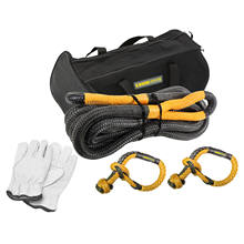 Monster4WD Kinetic Recovery Rope Kit With  Kietic Kit +2xSoft Shackle+1x Leather Glove+1 x Storage Bag