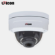Unicon Vision TI solution 30m IR h.264 megapixel ti dm365 ip camera