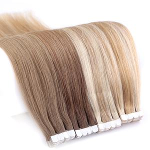 K.SWIGS 100% European Tape in Human Hair Straight Remy Injection Balayage Cuticle Human Hair Extension