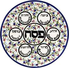 12 inch Round hand painted Ceramic  Passover Seder Plate
