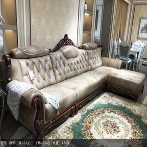 China directa muebles de la Sala establece lujo dos colores sofá