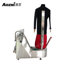 AOZHI Commercial Auto dummy machine laundry ironing machine price Clothes portrait ironing machine