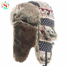 Unisex Ushanka russian military ushanka hat with faux fur winter hats classic aviator bomber hunting cap