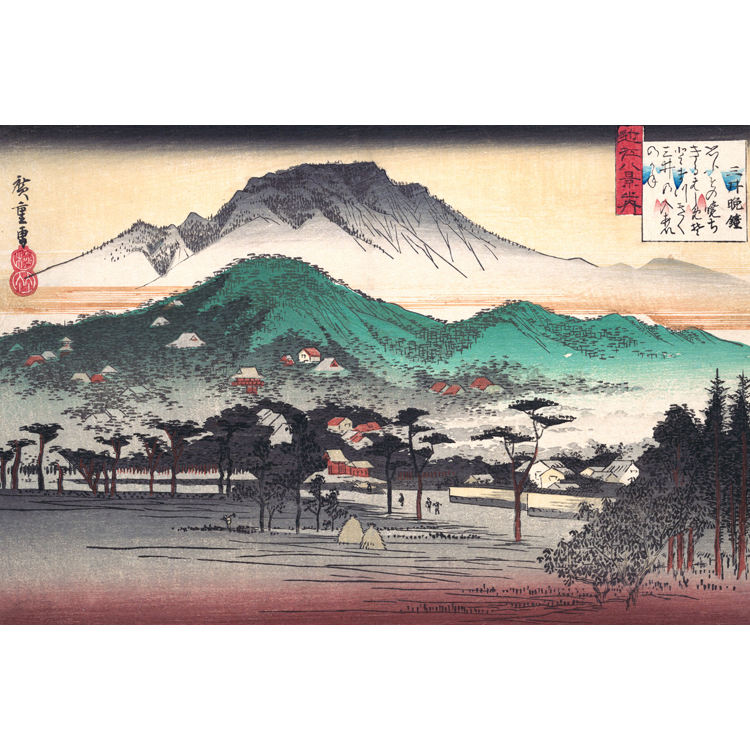 Myriart scenery canvas painting landscape picture Japanese traditional art Evening Bell at Mii Temple By Ando Hiroshige