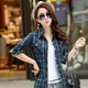 MS82483N Women's British Style Long Sleeve Fancy Plaid Blouse