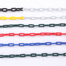 High quality factory price cheap colorful safety metal plastic coated link chains swing chains
