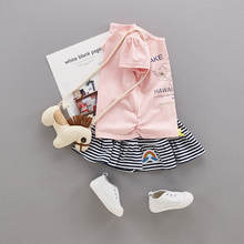 korean style ruffle simple girlish t-shirt clothing set with best price