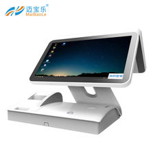 Android pos terminal point of sale systems