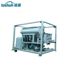 thermoelectric generating set Precise Turbine Oil Purifier / low noise turbine oil recycling machine (TY )