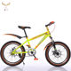 2019 alloy rims rocker mini bmx bikes for bmx,mini bmx stunt performance bicycle bike on sale,wholesale custom bmx freestyle 20