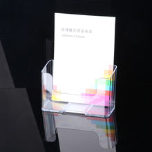 Clear Acrylic Literature Document magazine stand Brochure Holder