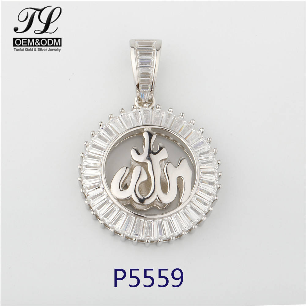 2019 Best Selling Princess Cut Stone14KT Rose Gold CZ Stone Pendant Allah Charms, Jewelry Pendants