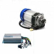 Solar water pump 12 V DC brushless motor