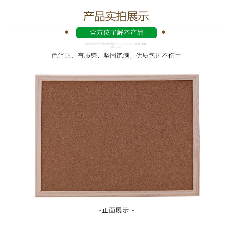 Customized wooden frame wall decorative cork pin bulletin whiteboard