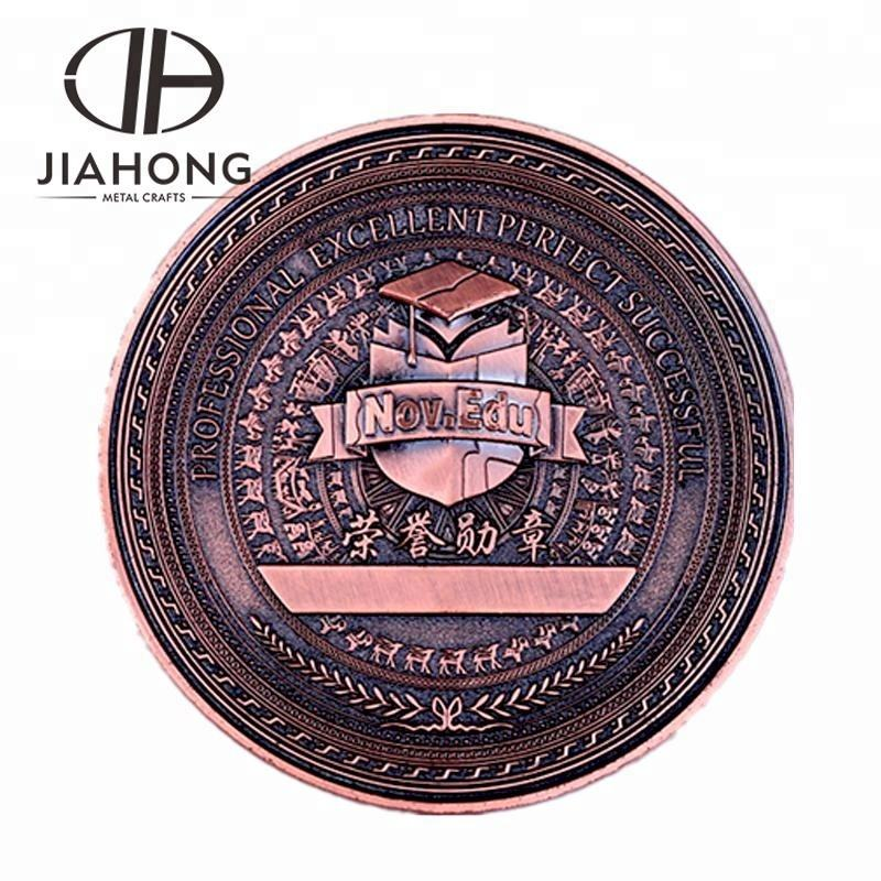 Antique Copper 3D logo casting academic award coin