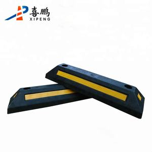 560*160*100mm Car Parking Stopper Rubber Car Wheel Stopper Wheel Localizer