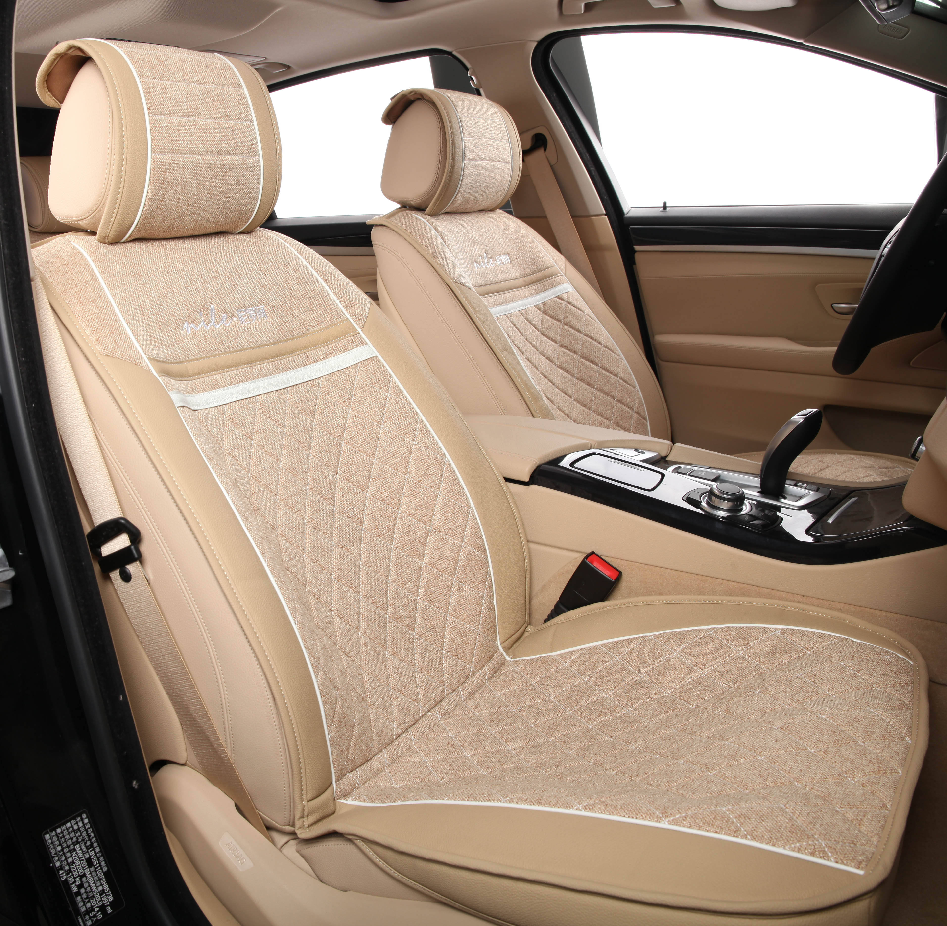Car accessories seat Cover High Quality