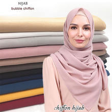 Wholesale Suppliers In China 2020 Wholesale Women Scarf Instant Hijab Malaysian Polyester Muslim Scarf