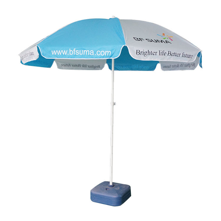 Chinese custom printing outdoor sun beach base parasol promotional umbrella