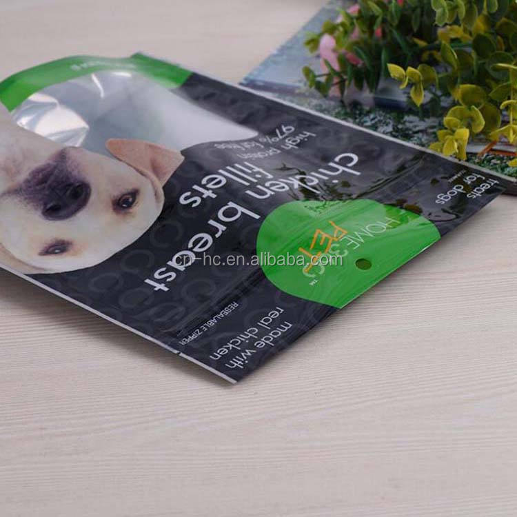 food grade custom printing pedigree dog food packaging/pet dog treat bag/pet bait bag dog obedience pouch