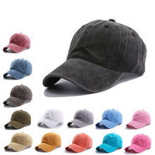 Unisex Washed Cotton Baseball Caps Adjustable Plain Dad Hat