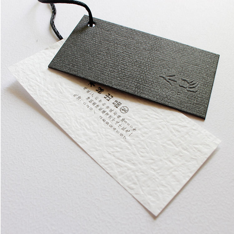 custom clothing natural recycled printing paper hangtag fashion design garment tags
