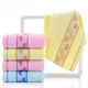 Factory Wholesale Love Pure Cotton Household Daily Use Hand Towel Gifts Couple Face Towel