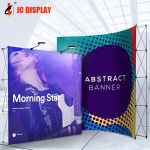 Trade show display photography backdrops 2.3*2.3m pop up stand
