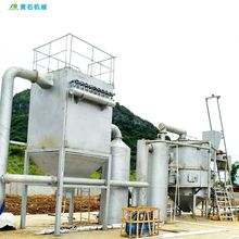 Industrial Garbage Trash Incinerators Cheap Incinerator