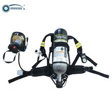 self contained portable respirator Breathing apparatus