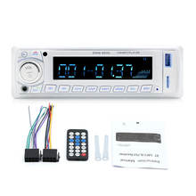 Fixed panel car radio mp3 fm am transmitter 1 din