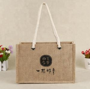 Eco-friendly Drawstring style Women Lady Shopping Jute Bags