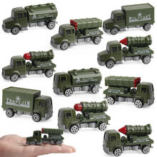 Taxiing Alloy Military Vehicle Toys Children's Engineering Toy Car Model Die casting vehicle Toy Set