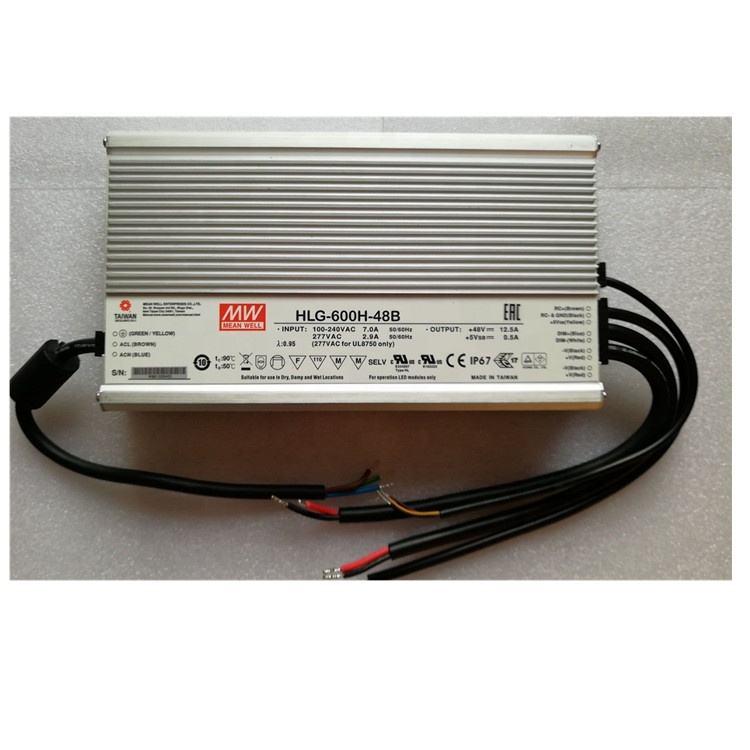 MeanWell 600W 48V Power Supply AC110//220V to DC 48V