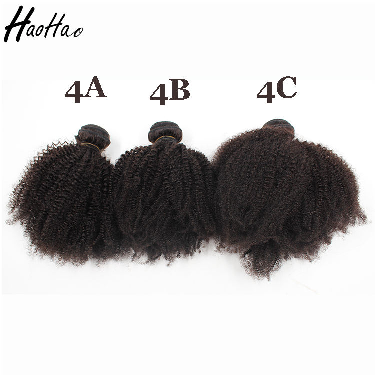 4ABC Factory Price Natural Color Unprocessed Raw Brazilian Afro Kinky Curly 4 A B C Hair Bundle,Clip in Hair Extension