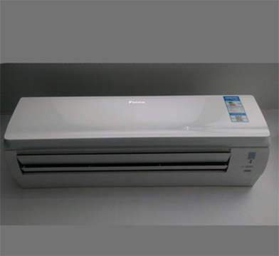 daikin wall mounted type air conditioner