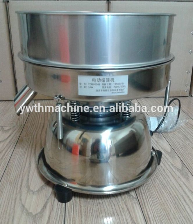 Electric Vibrating Sieve Automatic Sifter Powder Sieving Machine