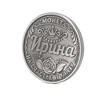 Russian Irina Souvenir Coin Irina Commemorative Coin
