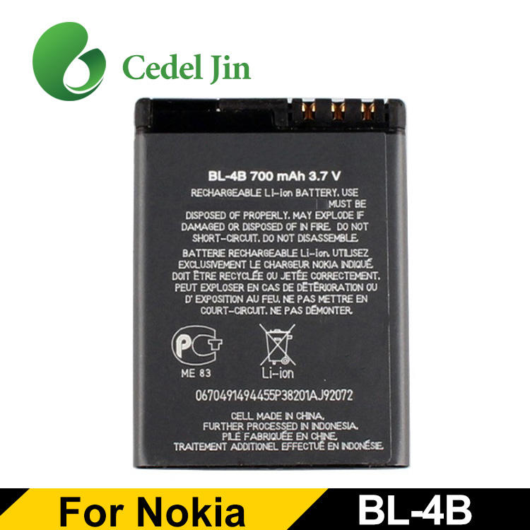 New OEM Battery For Nokia BL-4B Lithium Li-ion Battery Original Genuine 2505 2630 2660 2760 3606 3608 5000 6111 7070 7088 7370