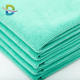 China supplier customized pearl microfiber cleaning towels