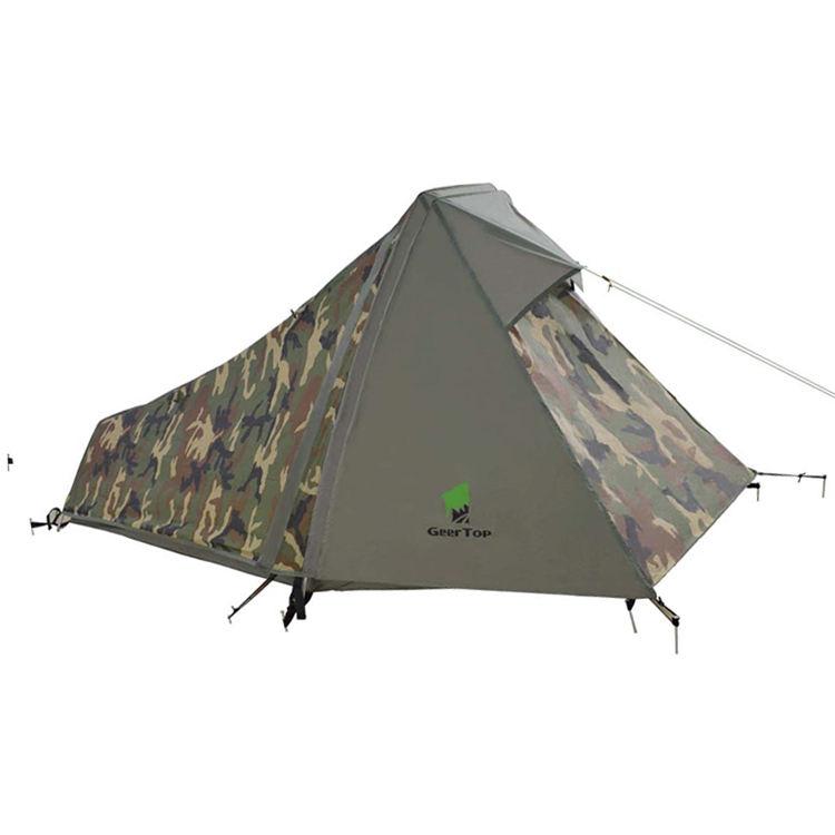 палатки дельта надувные военные фото прайс лист этот торжественный