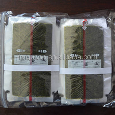 Grade B triangle rice ball onigiri seaweed wrap
