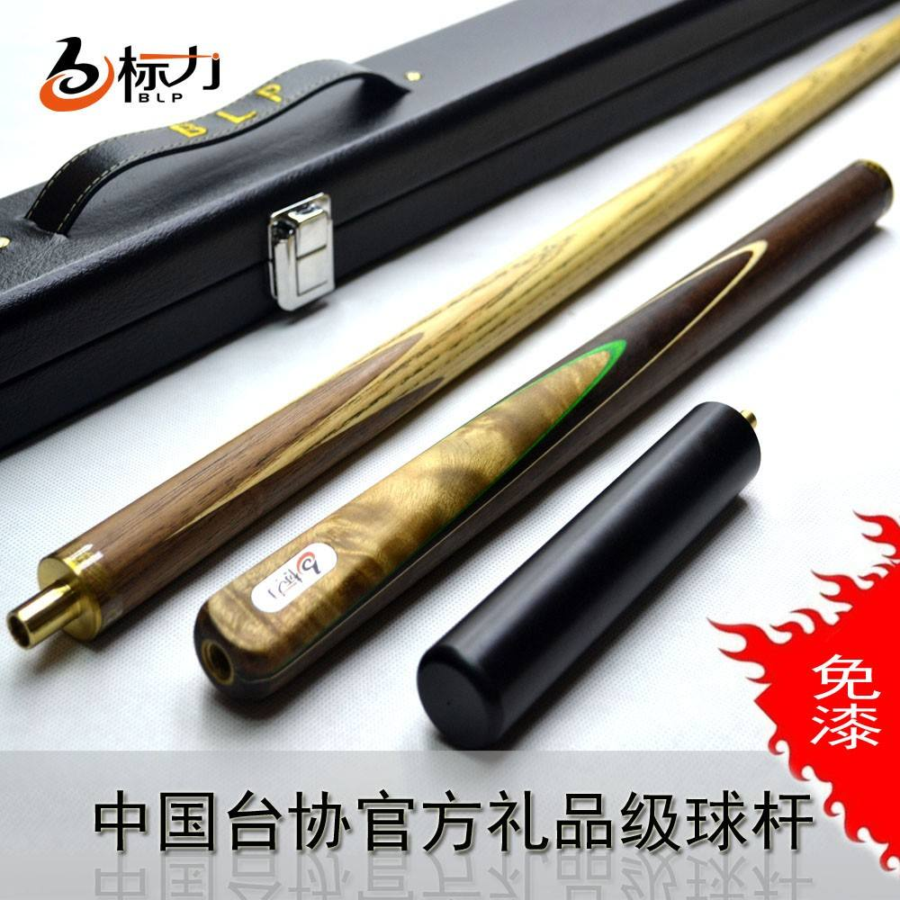 BLP snooker cue,ash หรือ maple shaft cue 3/4