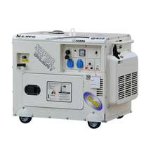 5.5KW rated output portable super silent gasoline generator
