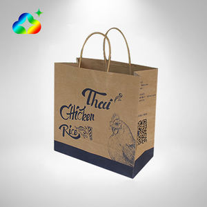 2020 Wholesale printed kraft paper shopping bag with handle