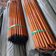 CHINA biggest factory PVC Coated Wooden Broom Stick , plastic broom handle supplier