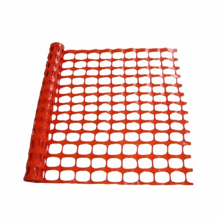 Orange Plastic Construction Fencing Intrinsic Safety Barrier Electrical Safety Barrier